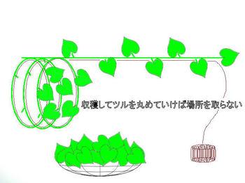 計画6JPG.jpg