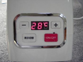 SANY0048.JPG