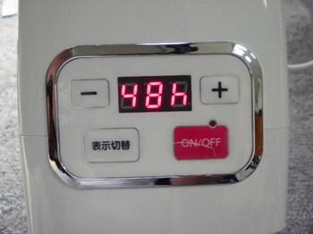 SANY0049.JPG