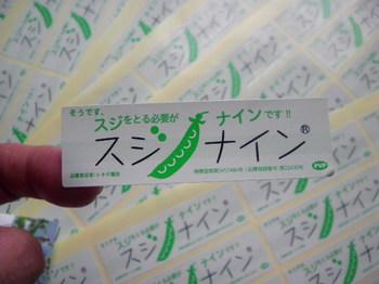 SANY0041.JPG